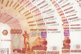 Услуги Займ до, 50. 000. 000  рублей