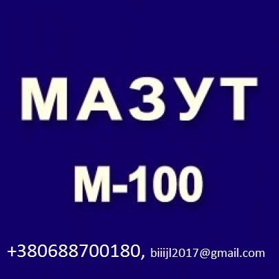 Дизтопливо, Мазут М100,  JP 54 на экспорт. Доставка в любой безопасный порт мира