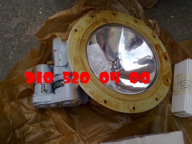 Продам Фара ПРФ-4М с Эл-мех Д-12ТФ, Лампа ЛФСМ-28-600-180