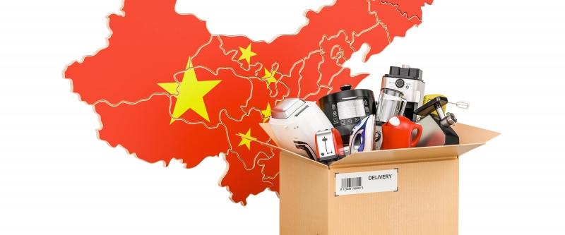 Товары оптом из Китая
