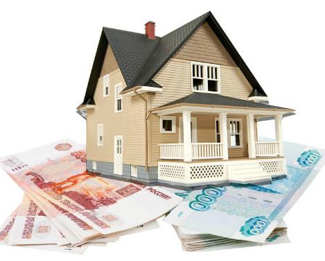 Кредит  под залог недвижимости с прописанными детьми