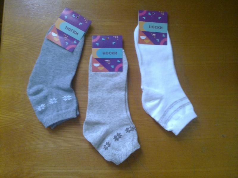 Продаются носки женские