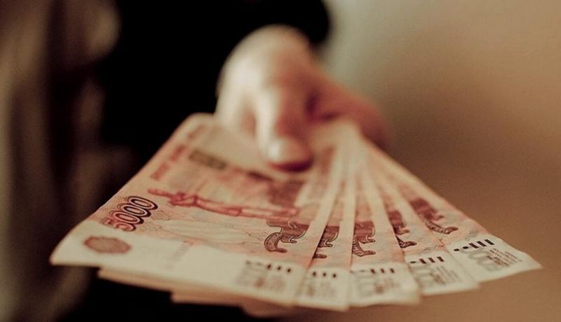 Кредит частным лицам и предпринимателям в Москве