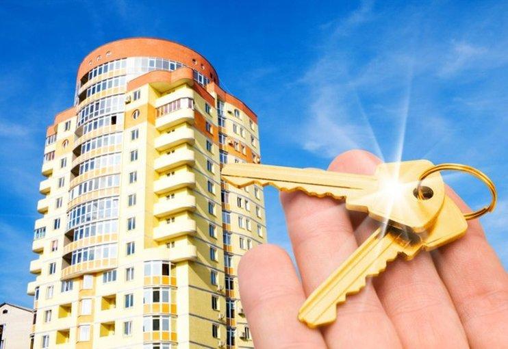 Помощь в получении ипотеки в Москве и Подмосковье
