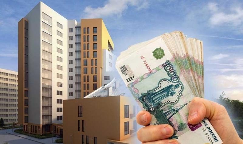 Кредит под залог квартиры на длительный срок. Без отказа.