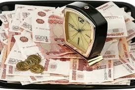 Деньги в долг от частного лица. 100 одобрение.