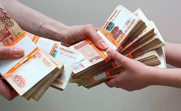 Кредит через службу безопасности банка с любой Ки в Санкт-Петербурге.