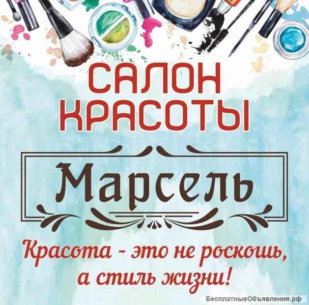 ул. Михалевича 49, ТЦ Наш Дом 2 эт.