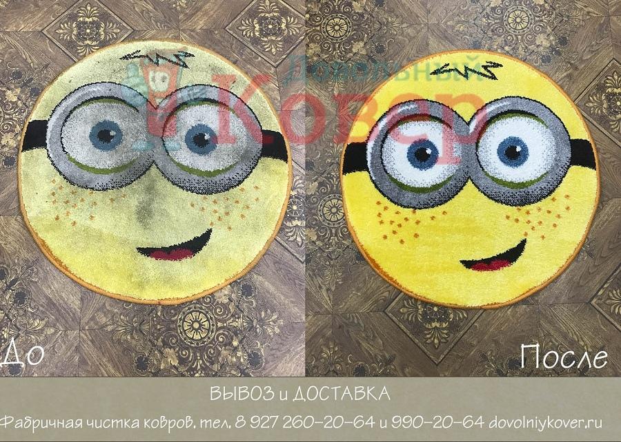 Чистка ковров в Тольятти и Жигулвске с вывозом