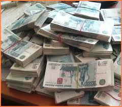 Деньги от 15000 рублей в день.