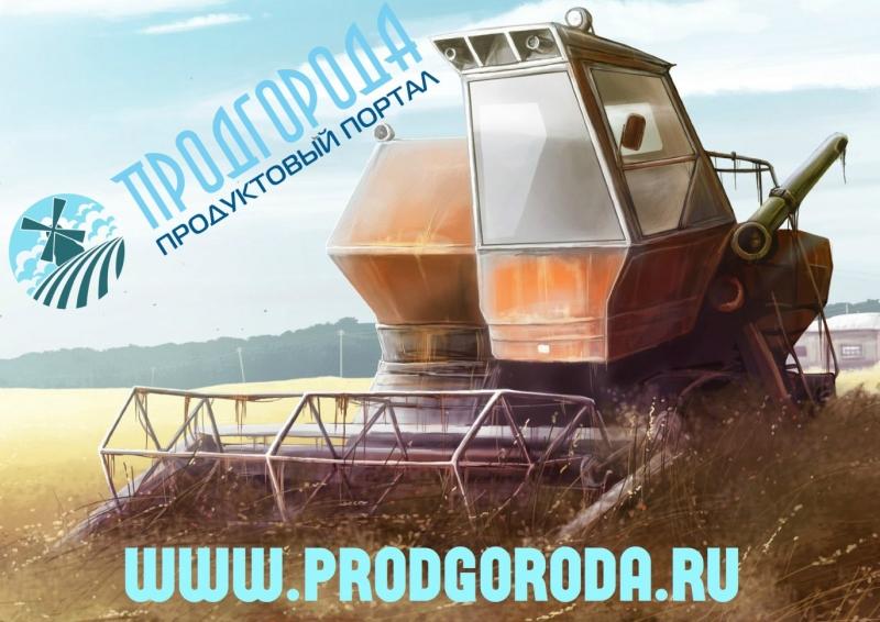 Продукты питания оптом do.prodgoroda.ru