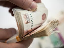 Лучшее предложение оформления денег в долг под низкий процент.