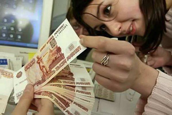 Частный займ деньги лично в руки