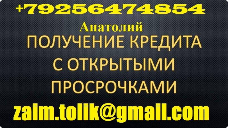 В день обращения получи гарантированно до 4 000 000 рублей. С любой историей.