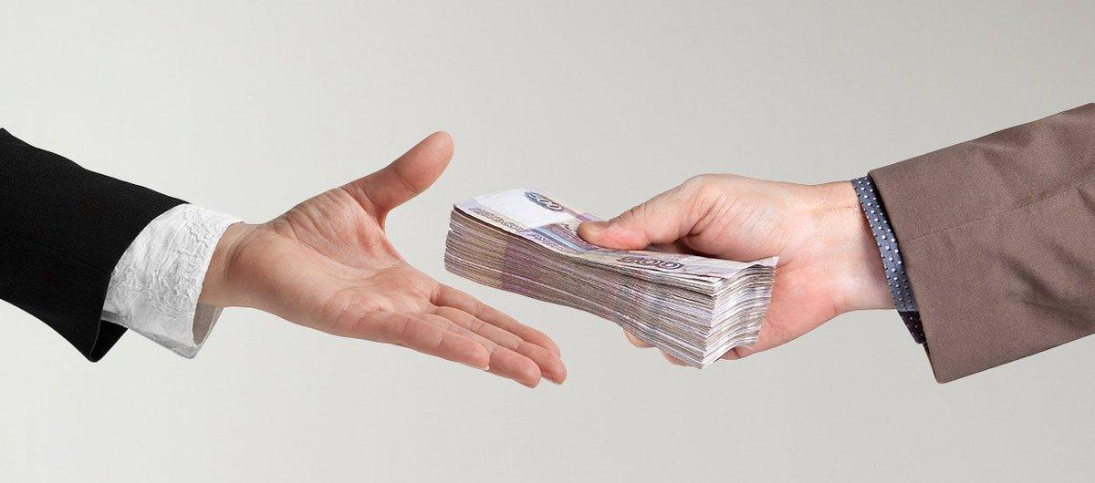 Частный займ от 300 тыс руб в день обращения без предоплаты