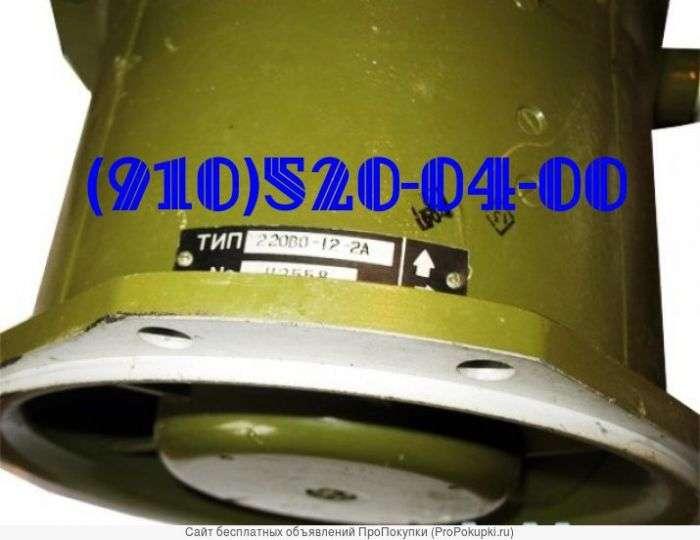 Продам 50ВЦ-18-2А 35ВО-1,5-1 48ВЦ-15-2 БГ29-64-027 5ВЦ-5-2 18ВО-1-1 25ВО-5