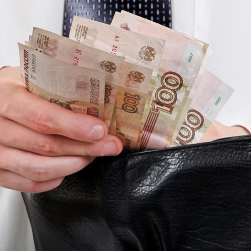 Персональные и гарантированные условия кредитования для Вас.