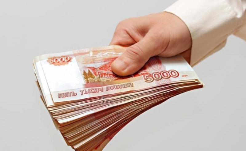 Кредит на любые цели  Без справок и поручителей