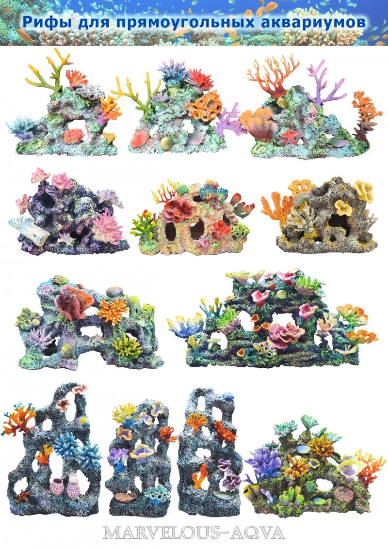 Декорации для аквариума продам