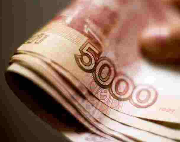 Займ под небольшой процент от частного лица в Москве и регионах РФ