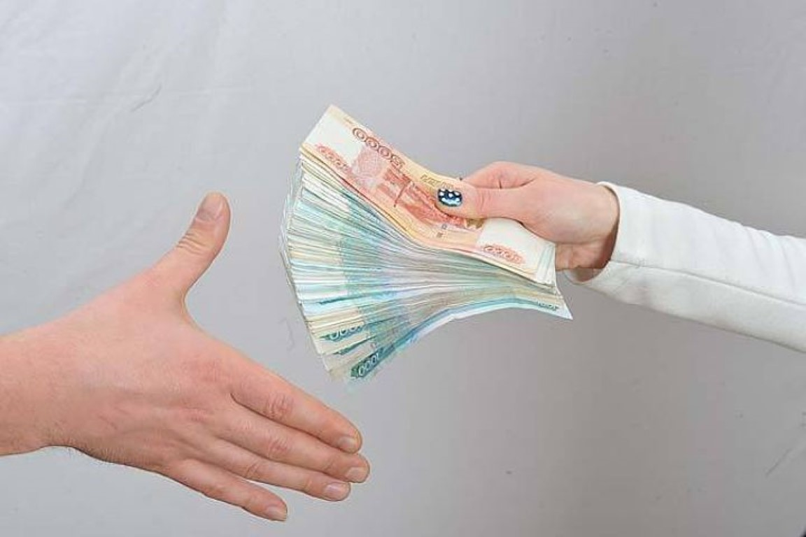 Помощь в получении кредита с гарантией, за откат.