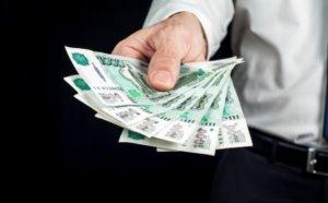 Срочное оформление кредита для граждан РФ.