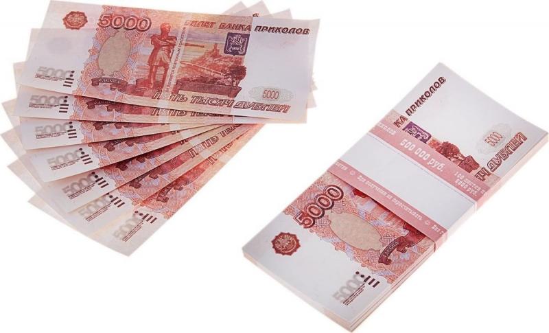 Акция Льготные кредита для физических лиц.