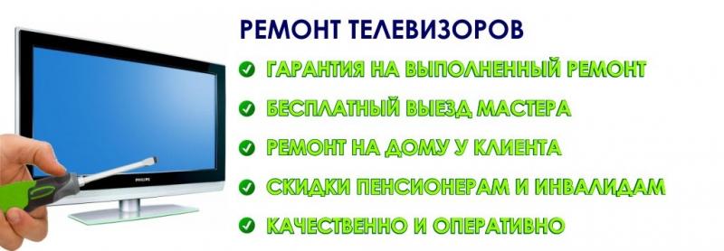 Частный теле-мастер Петр