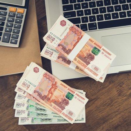 Деньги в день обращения от реального инвестора.