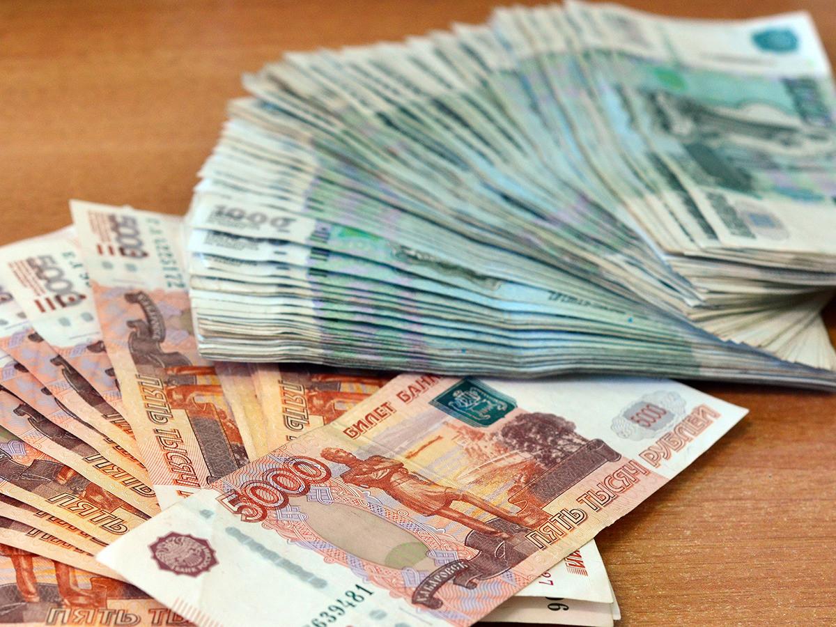Честные деньги для хороших людей в день обращения