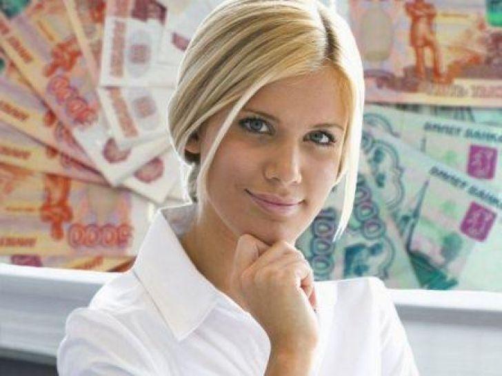 Адекватное предложение по выдаче займов До 2 000 000 рублей