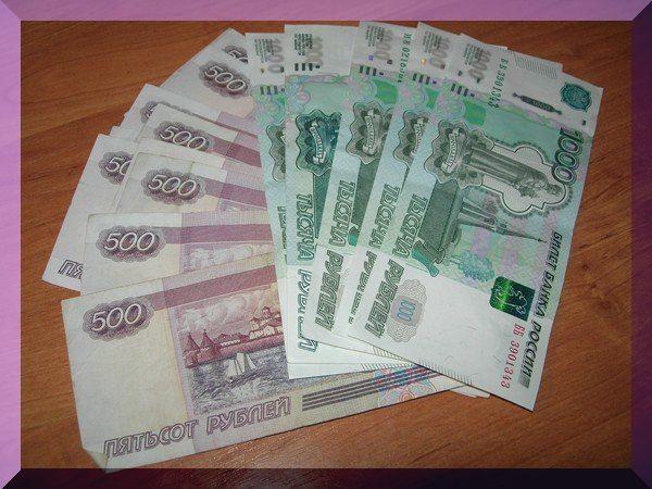Зарабатывай от 10тыс. рублей в день