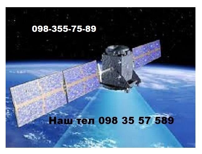 Спутниковое телевидение недорого продажа монтаж установка настройка ремонт