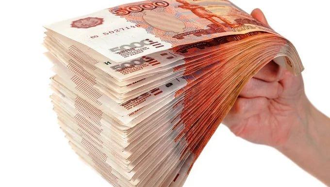Реальный займ от частного инвестора в день обращения в Москве и регионах