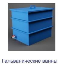 Емкости и резервуары из полипропилена и полиэтилена от производителя