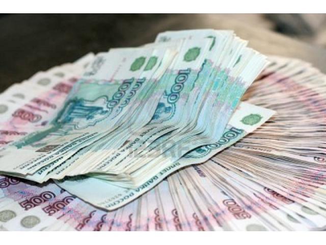 Реальный займ от частного лица без вложений.