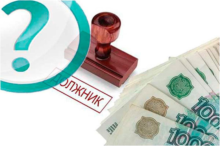 Предложение для ответственных и платежеспособных