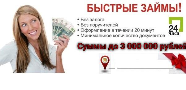 До  3 000 000 рублей от частного лица