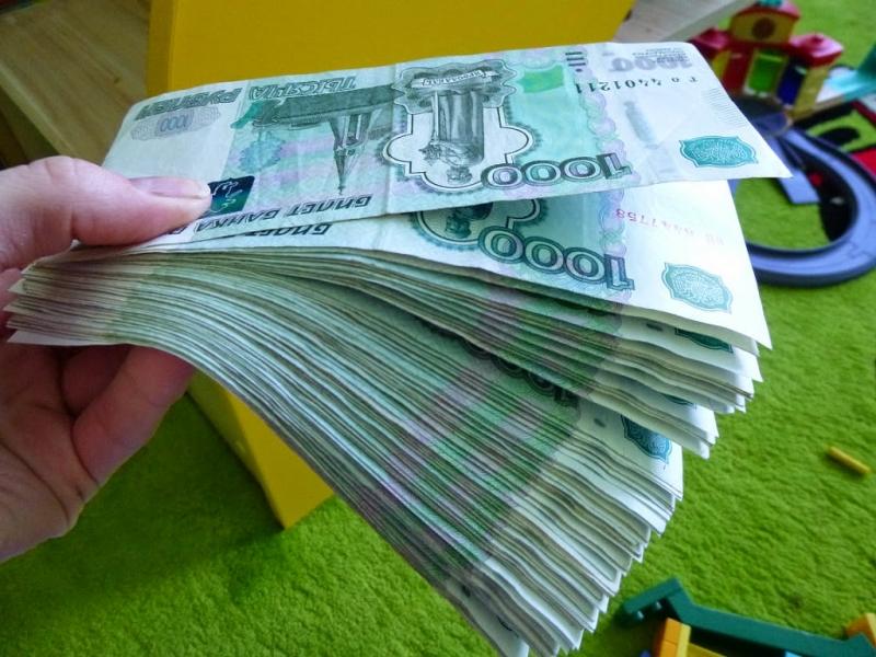 Займы для жителей России. Выдача на руки.