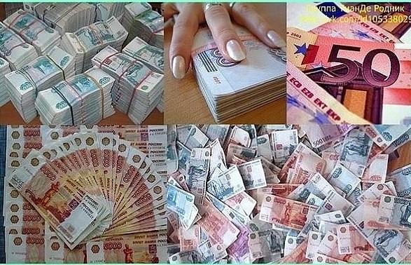 Финансовая помощь в сложных жизненных ситуациях