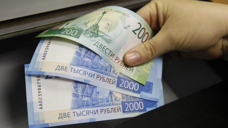 кредитное предложение между физическими лицами от 15 000 до 100 000 000 рублей