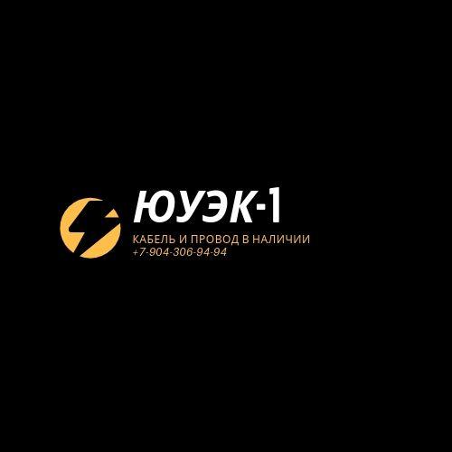 Кабель КГВВ 4х2.5 нгА по 52,5р в наличии на складе в Челябинске
