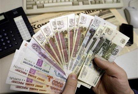 Финансирование предлагают до 500 000 000 левов без банковской гарантии
