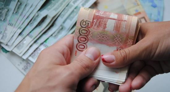 До 4 миллионов рублей для всех Кредит, частные займы Предоплаты нет