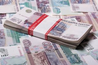 Предложение по необеспеченным кредитам до 50 000 000 рублей