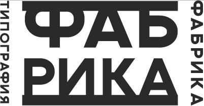 Услуги типографии и полиграфии