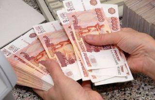 Частные деньги,быстрый займ без предоплаты
