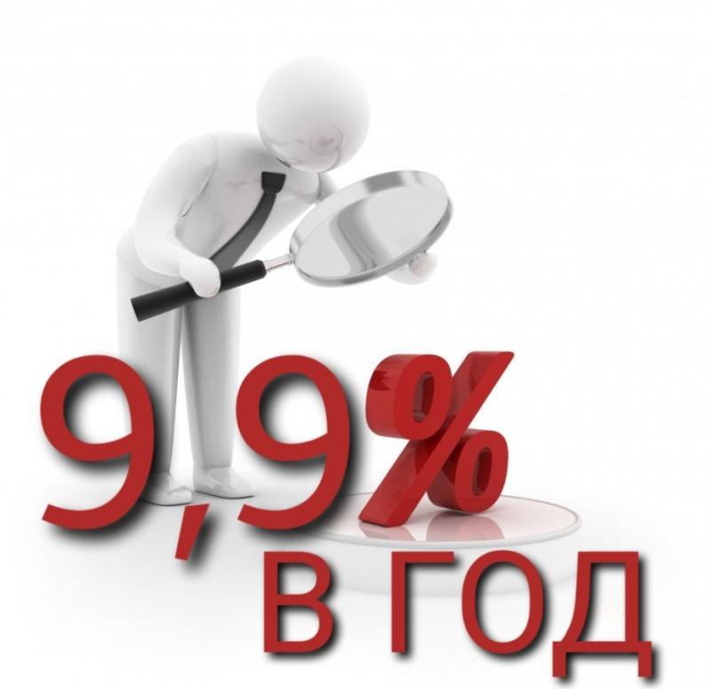 100 ПРОЦЕНТНАЯ гарантия получения кредита наличными.