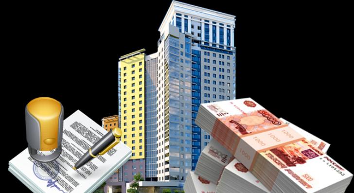 Предоставляем займ под залог недвижимости в Самаре и Самарской области