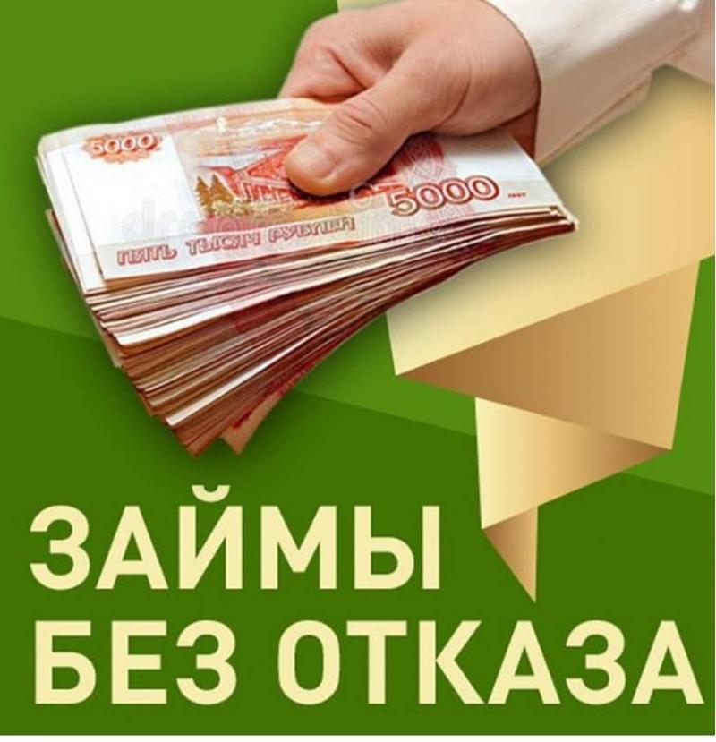 Частные займы на договорной основе из личных средств.